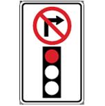 trubicars no right turn center lane