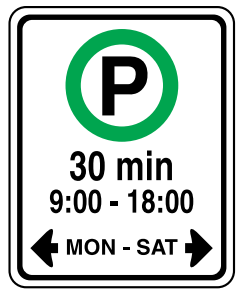 Trubicars Parking Allowed
