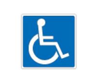 Trubicars Shows facilities that are accessible by wheelchair